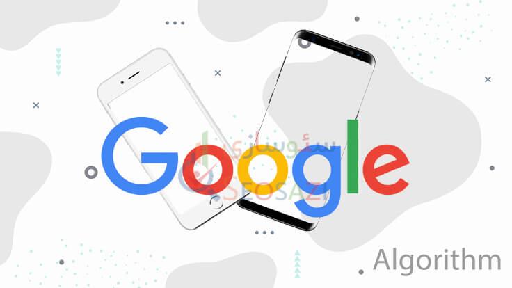 الگوریتم موبایل Mobilegeddon