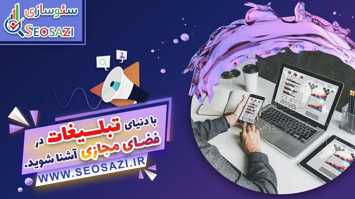 meet advertising in Cyberspace